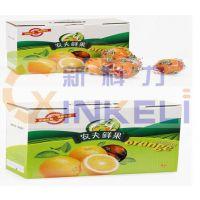 高原脐橙自动包装机,精品袋脐橙包装机厂家