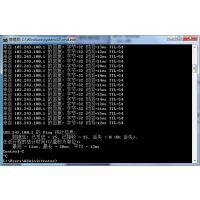 香港盈科服务器 香港服务器提供商 便宜香港服务器