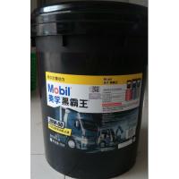 美孚黑霸王1300 柴油机油 15W-40 20W-50 CH-4 柴油发动机油