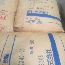 无卤防火加纤PBT日本东丽EC24G-30加纤30%