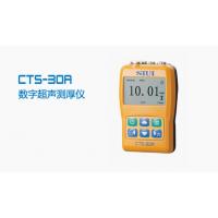 穿透涂层测厚仪CTS-30C