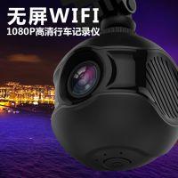 隐藏式WIFI无屏行车记录仪1080P高清夜视一键抓拍碰撞感应