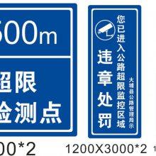交通标志牌生产厂家 城市道路反光标志牌 路名牌指路导向标识