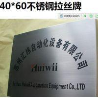 西安水牌指示牌029-68083130不锈钢牌 亚克力牌制作 引导牌 单位门牌