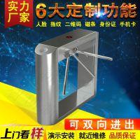 三辊闸桥式指纹感应不锈钢双机芯双通道三辊型门禁人行通道闸机