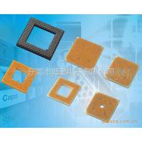 供应PGA插座    CPU保护座全系列