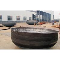 供应供应碳钢管帽/封头 大口径对焊管帽 Q235/20# 管帽