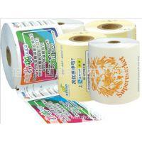 【供应】热敏纸 电子秤收银纸 连续码打印 价格优惠 品质保证
