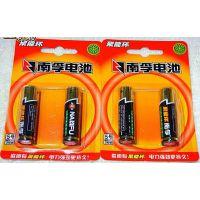 供应正品南孚2粒5号7号碱性电池