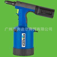 供应德国GESIPA 7580002 TAURUS3 气动铆钉枪 中国一级代理商