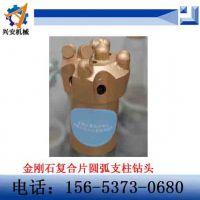 济宁兴安 煤矿用高强金刚石复合片(PDC)圆弧支柱钻头
