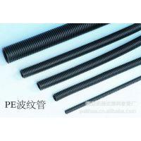 供应波纹管 线束波纹管 塑料波纹管 PE波纹管