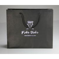 博鳌论坛宣传礼品纸袋、精致的黑色手提纸