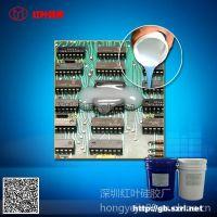 供应电子产移印专用液体硅胶 硅橡胶