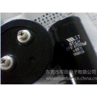 供应车载电子电解电容器25v470000uf稳定性特强环保节能电容