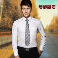 2015新款男士长袖衬衫 棉质免烫商务衬衣 山西衬衫定做 善德国际