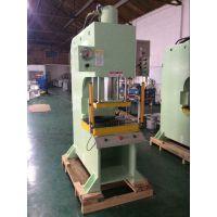 供应落地式单柱油压机,弓型单柱油压机,单柱C型油压机(鑫台铭)