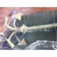 anchors 铁锚 船用五金配件 船舶专用配件 铁锚厂 船锚厂 焊锚