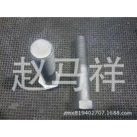 大量现货热镀锌外六角螺栓、热镀锌螺栓、热浸锌螺栓 交货期快
