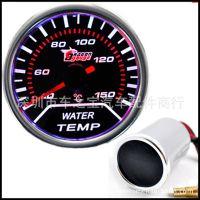 黑镜面 52MM 水温 油温 电压 汽车仪表 改装车用 赛车仪表