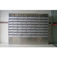 异形不锈钢信报箱定做、河北信报箱、信报箱批发