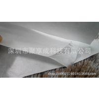 杜邦长短纤维纸tyvek特卫强防水透气无纺布,热拉丝粘合而成工艺