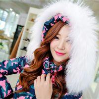 2014新款韩版连帽修身收腰显瘦短款 迷彩大毛领加厚羽绒服女外套