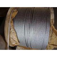 云南昆明钢绞线销售价格 15096622837