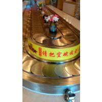 锦州旋转小火锅设备,锦州回转小火锅设备欢迎光临