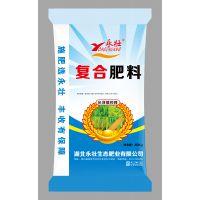 供应永壮牌 氯基复合肥 长效缓释肥 氮磷钾20-10-10