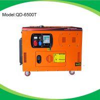 厂家直销勤达QD-6500T静音型柴油发电机组 静音型发电机组