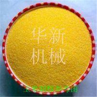 长春玉米制糝机 多功能玉米脱皮制糝机 质保黄豆制糁机
