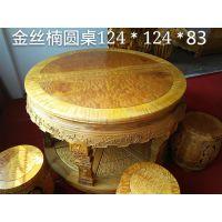 金丝楠木餐桌 张家港厂家直销金丝楠木家具