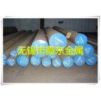 供应合金结构钢20mncr5 库存量大 供货稳定 诚信合作