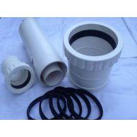 PVC排水管件密封圈 密封圈 50-200