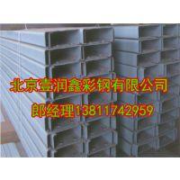 镀锌C型钢屋面檩条厚度