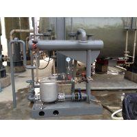 冷凝水回收装置——厂家、批发、报价