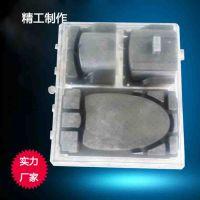 金正泡沫模具厂供应各种其他包装铝制泡沫模具,支持加工定做