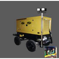 SFW6130B 托拉式移动照明灯塔