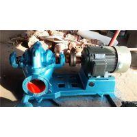 阜新双吸泵,三联泵业,500s13双吸泵轴套