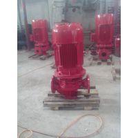 工厂直销高扬程XBD8.8/10-65L江洋消防泵