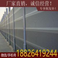 湛江市声屏障厂家城市声屏障百叶窗声屏障折弯型声屏障