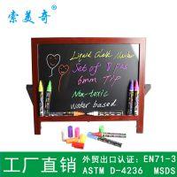 索美奇标记笔板贴笔店面展示环保墨水工厂直销