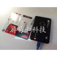 游易卡安全性AAAAA级场地刷卡系统,安装方便,账目了然,总账一看就懂