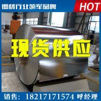 现货供应宝钢正品 0.2 T-2.5 镀锡板 精密分条