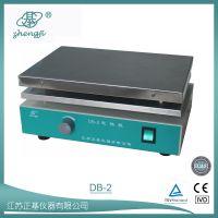 供应电热板--江苏正基仪器DB-2