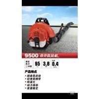 赤峰市大功率吹雪机 背负式吹雪机 9500吹雪机价格