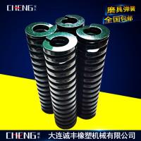 厂家供应通用55L 耐磨耐用弹簧 高强度模具弹簧 大连德通
