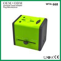 厂家供应全球通转换插头 USB多功能转换插座 旅游万能转换插座