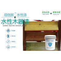 通用户外水性木器漆